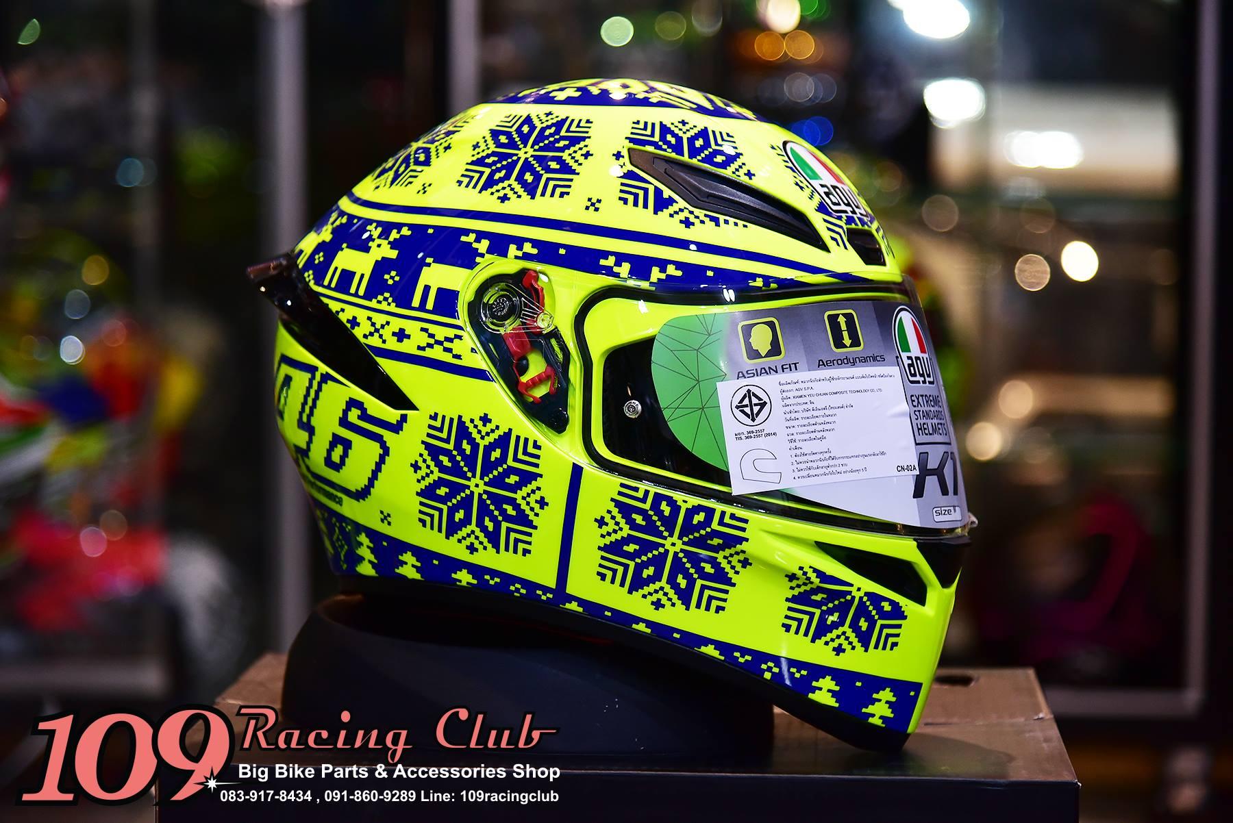 หมวกกันน็อค AGV K1 ลาย Winter test 2015