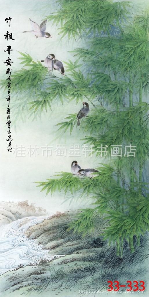 ภาพไผ่ขวา 50*100cm cnn21