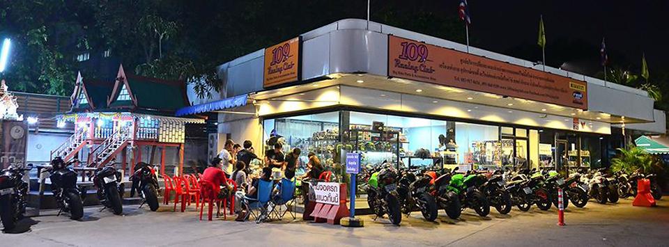 109 Racing Club