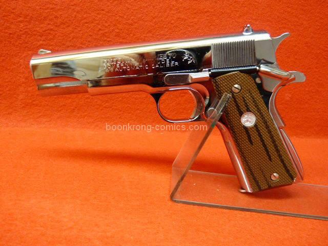 Marushin MkIV Series 70 Government Chrome Silver Model Gun