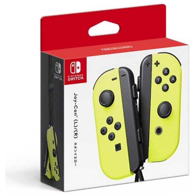 NINTENDO SWITCH JOY-CON CONTROLLERS (Yellow)
