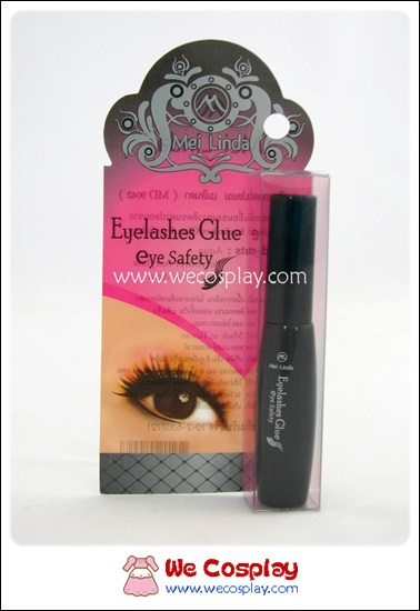 กาวติดขนตาปลอม Mei Linda ชนิดสีดำ