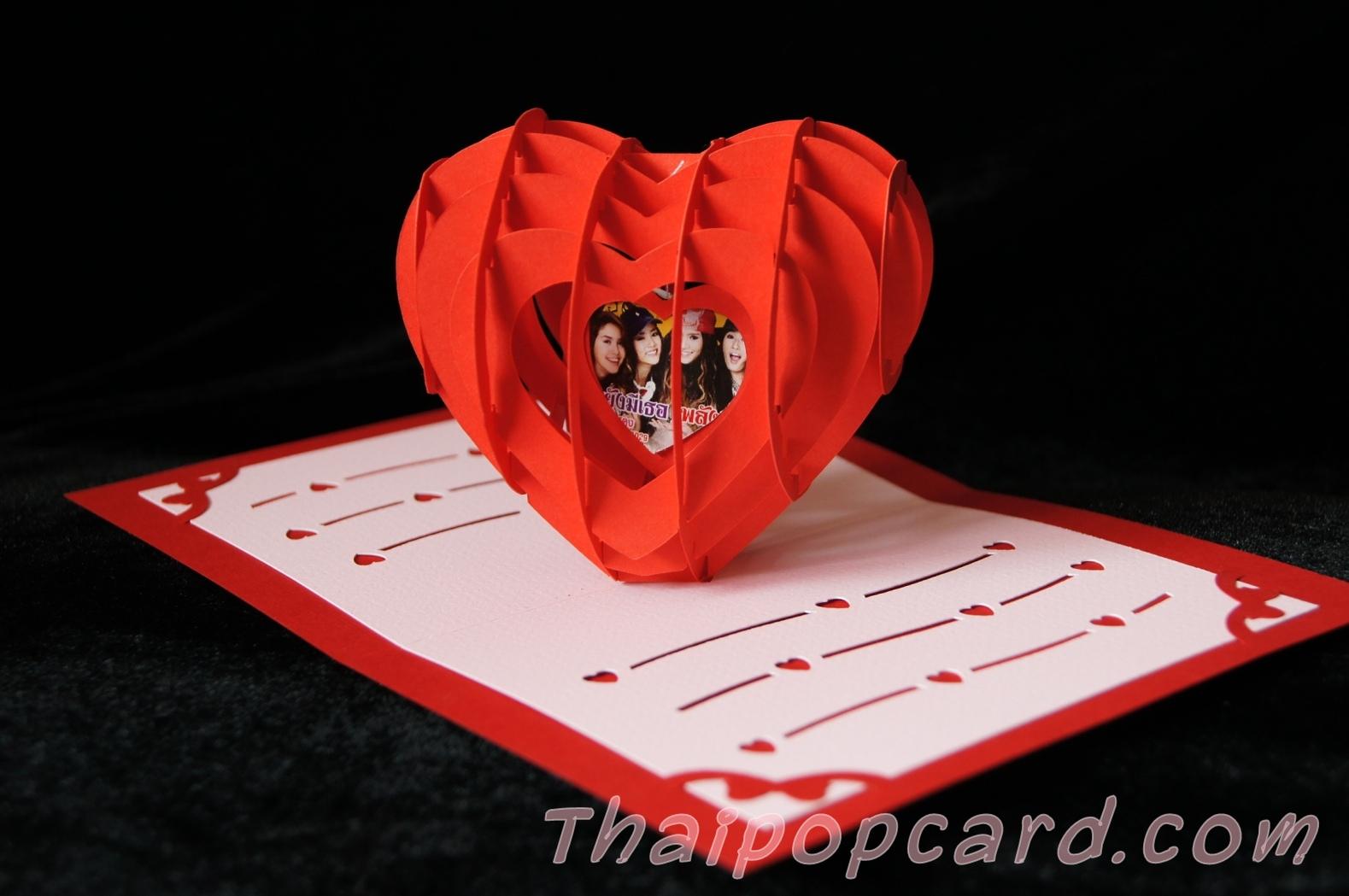A03 การ์ดป๊อปอัพ หัวใจสานใส่รูปด้านในได้
