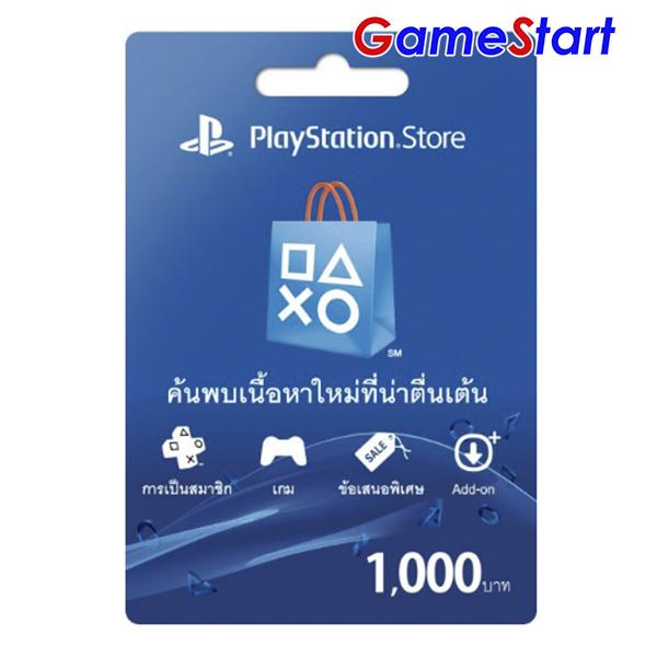 PlayStation Card 1,000THB
