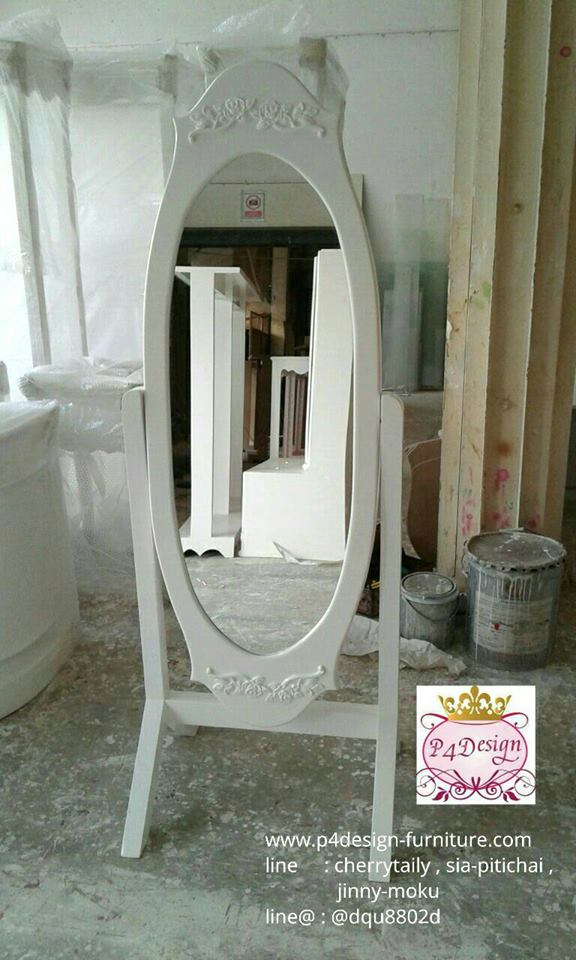 กระจกเงาส่องตัว วินเทจ สีขาว