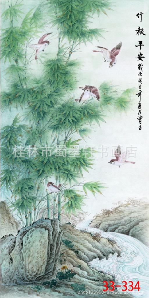 ภาพไผ่ซ้าย 50*100cm cnn20