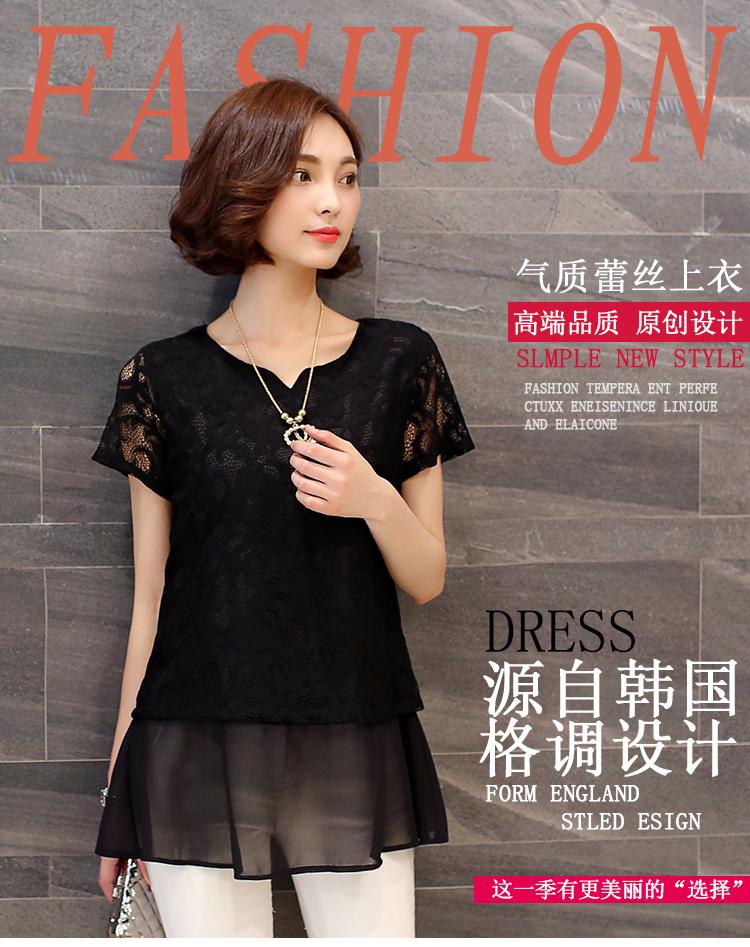 เสื้อลูกไม้สีดำแขนสั้นทรงสวย ตัดเย็บอย่างประณีต เสริมชายด้วผ้าชีฟองลงตัวสุดๆ