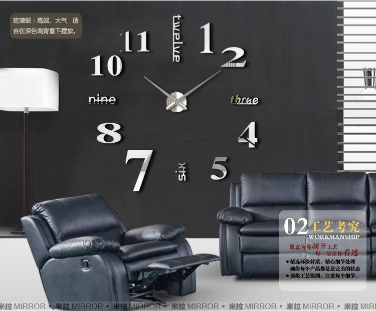 นาฬิกาDIY ขนาดจัมโบ้90cm สีเงิน big2B
