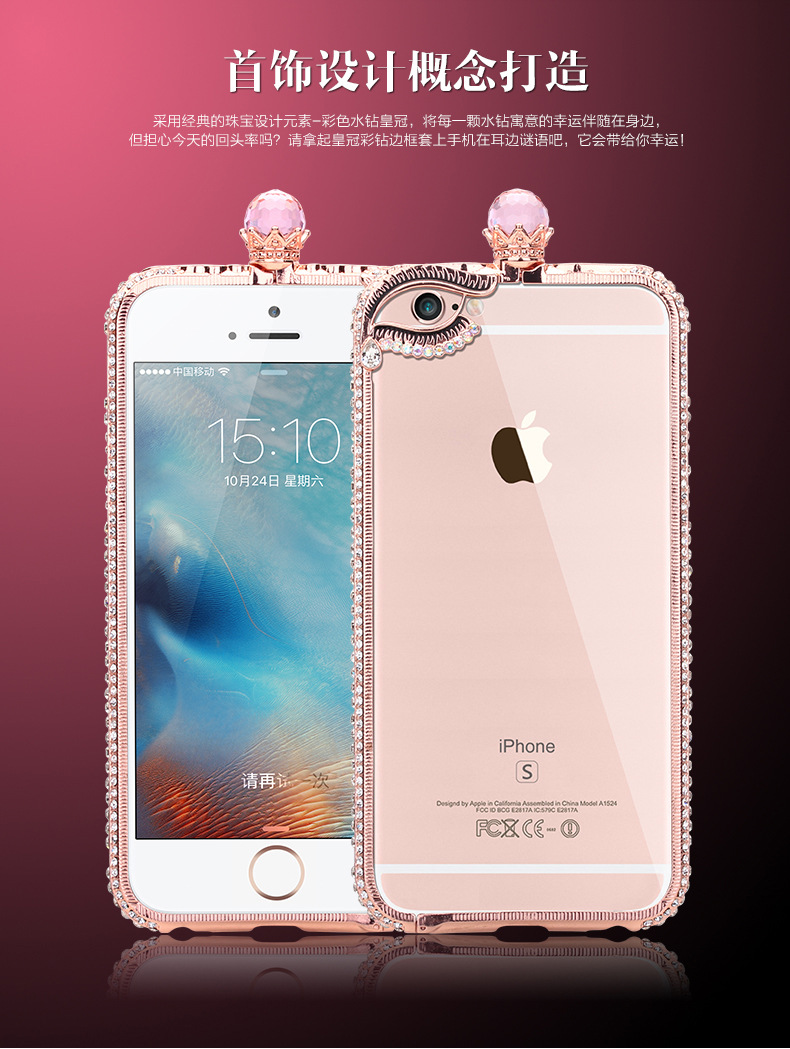 Case iphone 6 Plus / 6s Plus (Bumper Case) Rose Gold