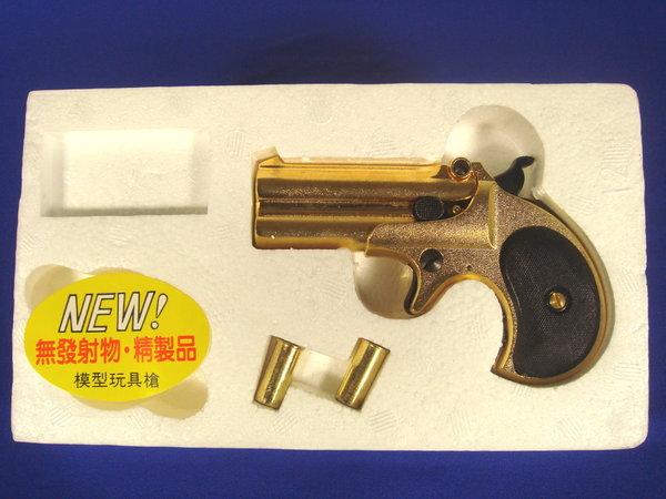 FS Cobra Derringer Golden Yellow 007 Model gun