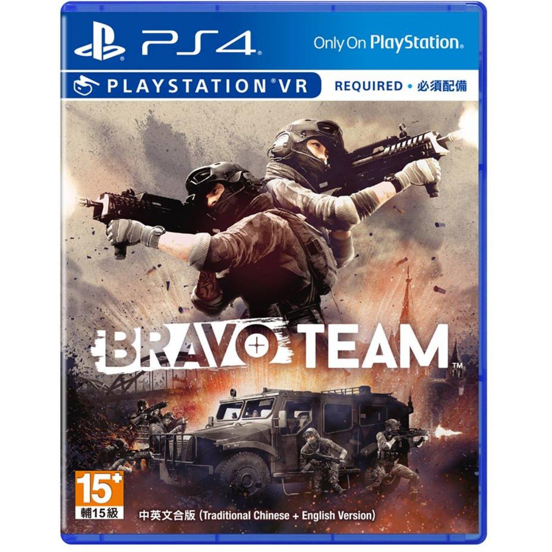 PS4: Bravo Team (R3)