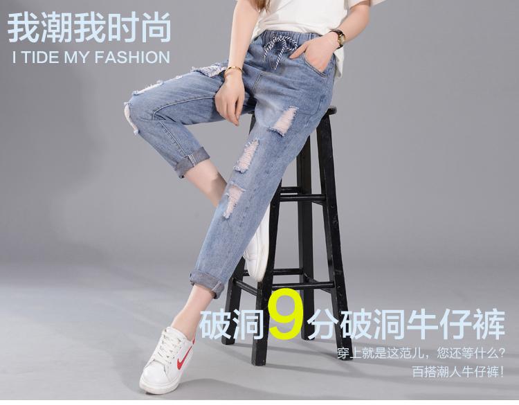กางเกงยีนส์แฟชั่น ขา 5 ส่วน เอวยางยืด ช่วยให้สาวๆ สวมใส่สบายๆ ไม่อึดอัด