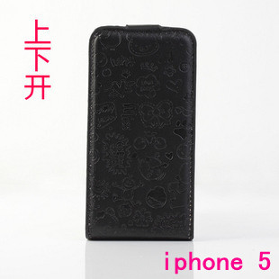 เคสกระเป๋าไอโฟน 5/5s/SE (พับขึ้นลง) สีดำ