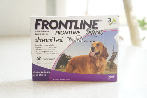 Frontline Plus สุนัข 20-40 kg. (1 หลอด 255.- / 3 หลอด 725.-)