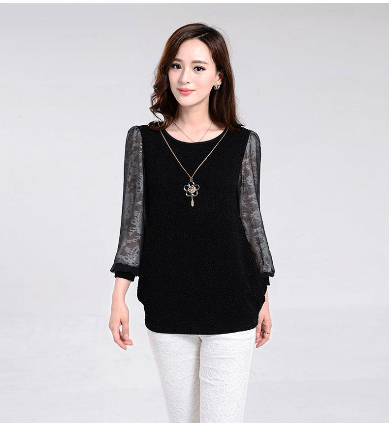 เสื้อแฟชั่นเกาหลี สีดำที่ตัวเสื้อตัดรับกับผ้าชีฟองโชว์ลูกไม้ 2 ชั้น ดูเก๋สะดุดตามากๆๆ