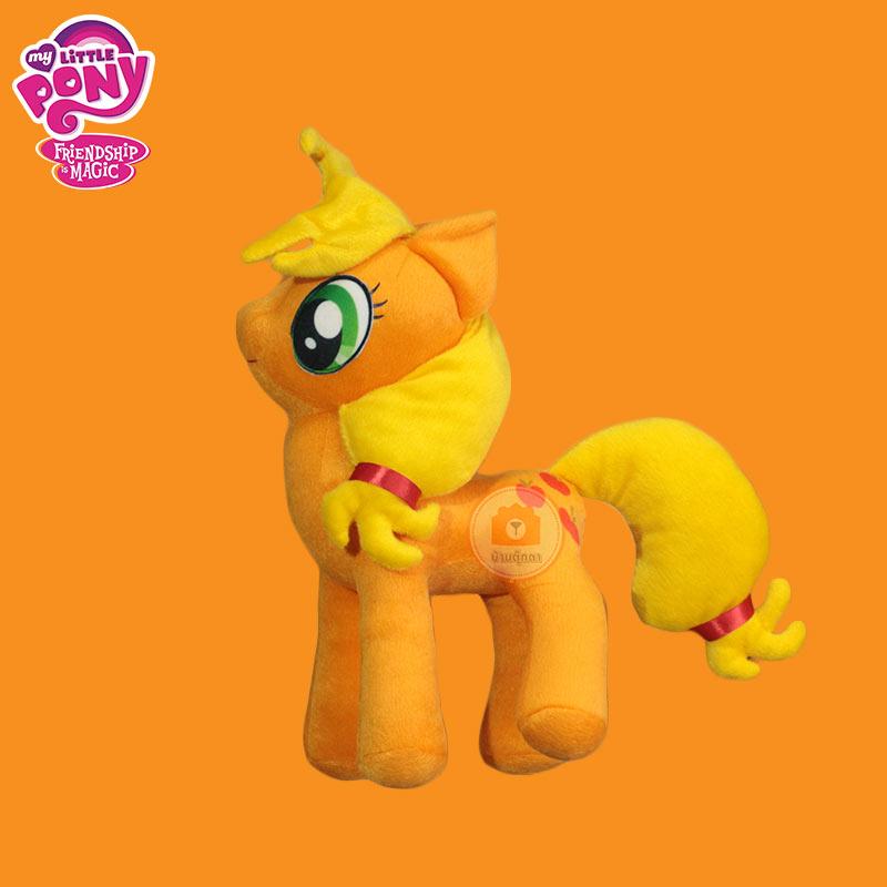 ตุ๊กตาม้าโพนี่ pony สีส้ม ลิขสิทธิ์แท้