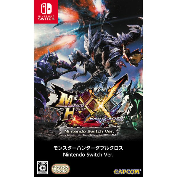Nintendo Switch : MONSTER HUNTER XX (JP)