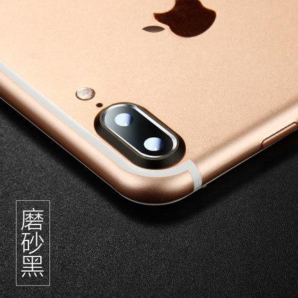 (สีดำ) Iphone 7 Plus งานสแตนเลส