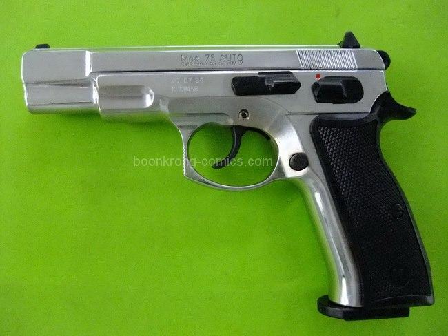 Kimar CZ75 Chrome Top Firing , 8mm.PAK. Blank gun