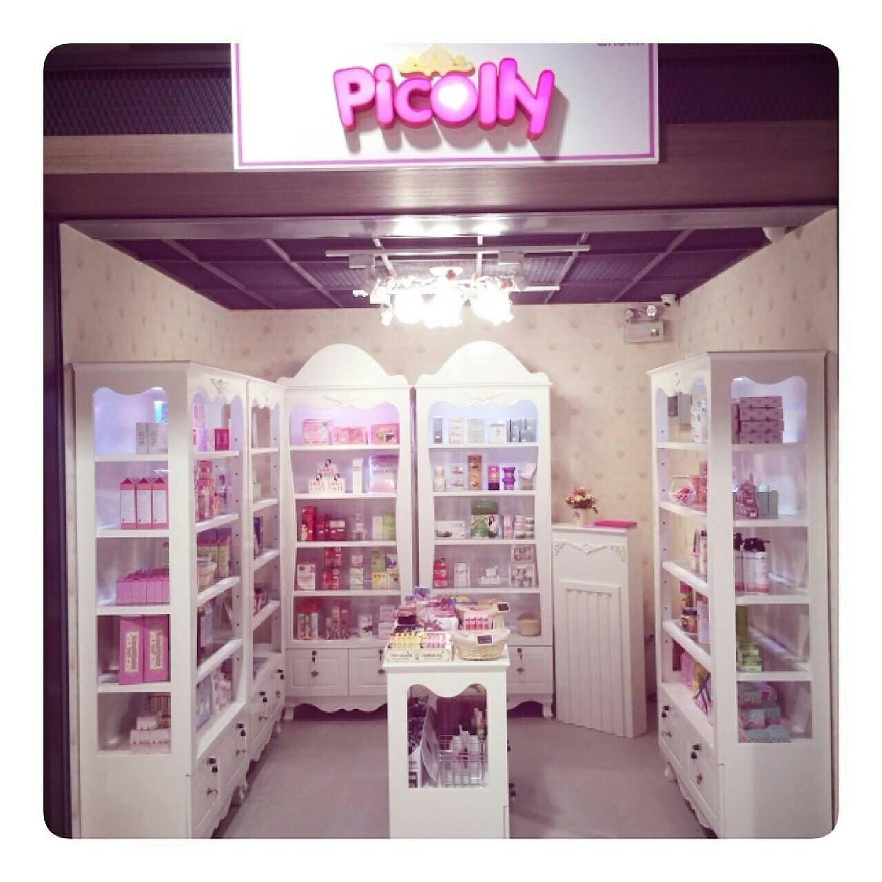 """K.ฟา ร้าน """" Picoly """" @HahaMall ถ.ศรีนครินทร์ค่ะ"""