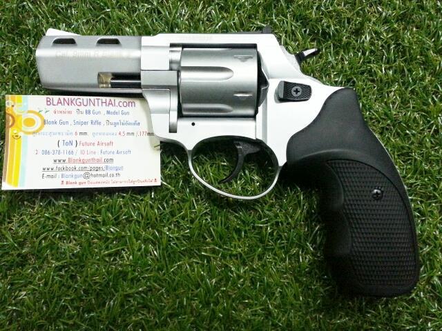 "Zoraki R2 3"" Chrome.380K Blank Gun"