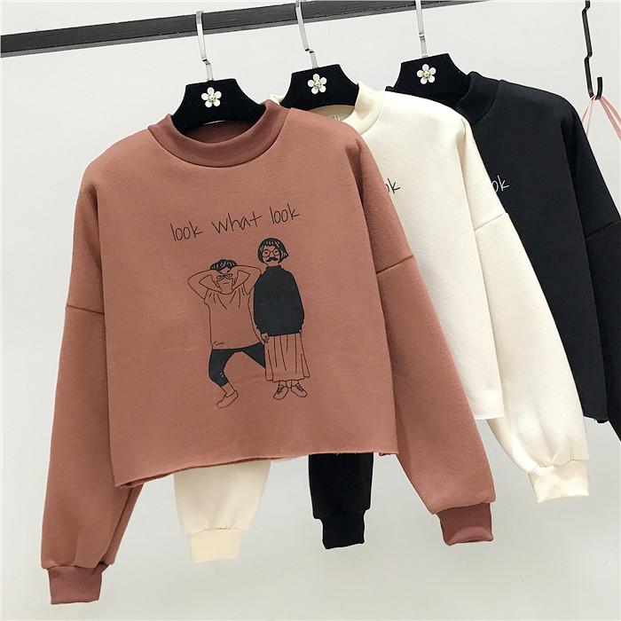 เสื้อกันหนาวแฟชั่น ดีไซน์แนวๆ สำหรับคนมีสไตล์ กับลายกวนๆ ดูเก๋ไม่เบา