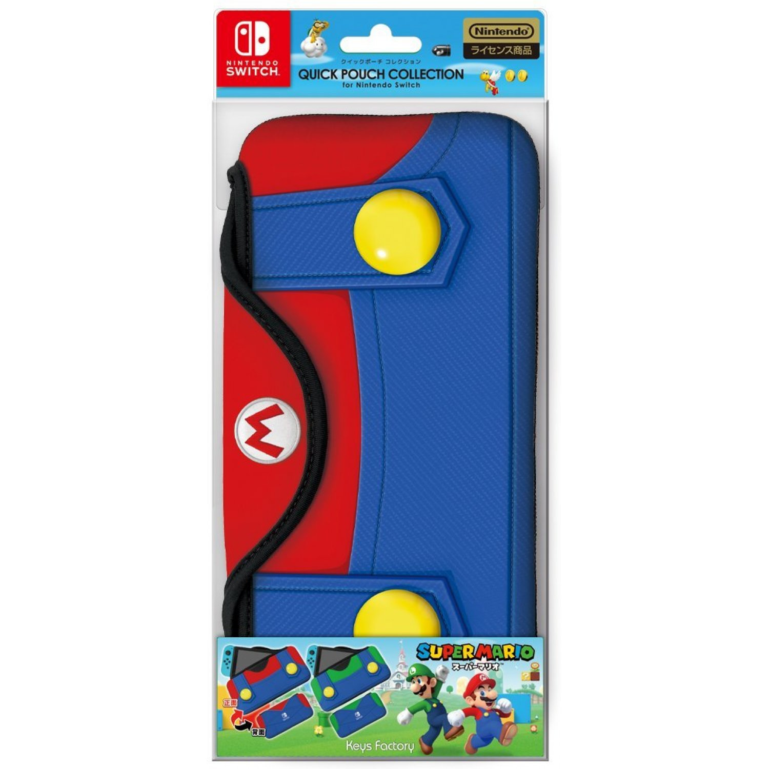 SUPER MARIO QUICK POUCH COLLECTION FOR NINTENDO SWITCH