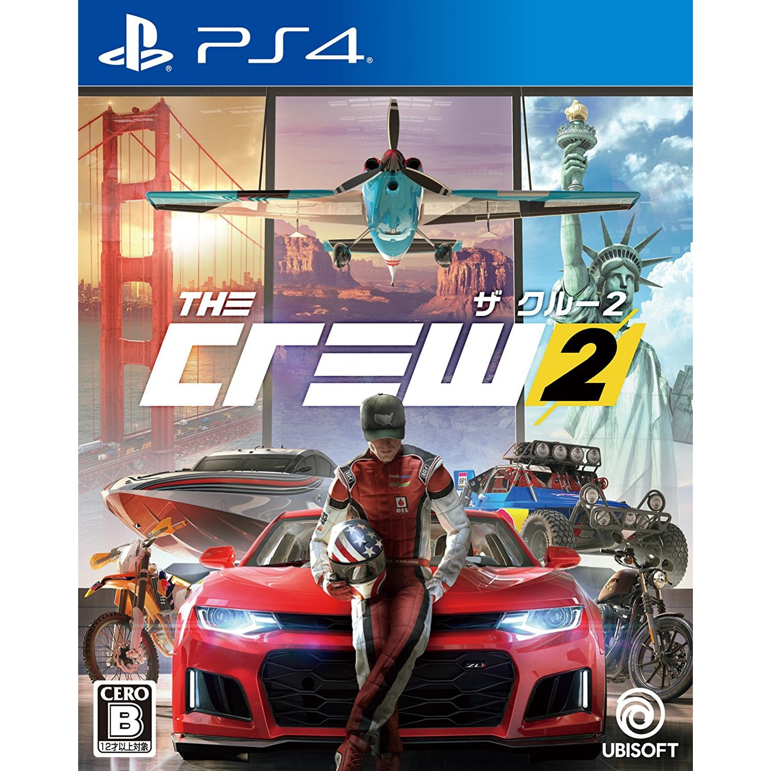 PS4: The Crew 2 (R3)