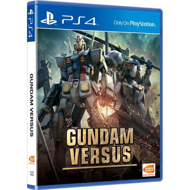 PS4 : GUNDAM VERSUS (R3)