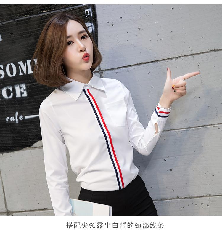 เสื้อเชิ้ตแขนยาวแฟชั่นยอดนิยม โดดเด่นกว่าคนอื่นด้วยแถบสีที่สาบเสื้อและแขนเสื้อ