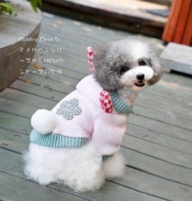 เสื้อสุนัขกระต่ายน้อยสีชมพู (ไซส์ XS,M)