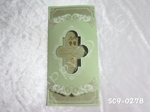 SC9-0278 การ์ดแต่งงานแนะนำ