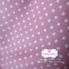 ผ้าคอตตอนลินิน 1/4ม.(50x55ซม.) พื้นสีชมพู ลายจุดสีขาว