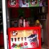 Snow Pop ชานมไข่มุ่ก ของพี่เบียร์ @ม.หอการค้าค่ะ ^/\^