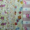 Set 4 ชิ้น : ผ้าคอตตอนไทย 4 ลาย โทนสีเหลืองน้ำตาล ชิ้นละ1/8 ม.(50x27.5ซม.)
