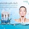 Sugar Collagen Plus Hyaluron Treatment Gel ปลีก 495 /ส่ง 470