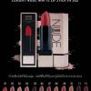 Sivanna Luxury Nude Matte Lipstick HF582 ซิวานน่า ลิปสติก