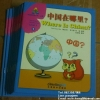 Sinolingua Reading Tree (Level 4) ชุด 10เล่ม 华语阅读金字塔 4级