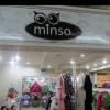 """งานส่งร้าน """" Minso """" @BigC บางพลีค่ะ ^^"""
