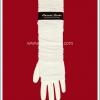 ปลอกแขนพังค์ สีขาว White Punk Arm Warmer