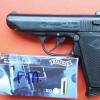 ปืนแบลงค์กันส์ Bruni PPK Black 9mm.PAK Blankgun