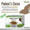 Padaso'S Cocoa เครื่องดื่มโกโก้ พาดาโซ่