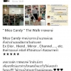 """ Miss Candy "" The Walk ราชพฤกษ์ ค่ะ [ ^_____<]"