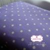 ผ้าคอตตอนลินิน 1/4ม.(50x55ซม.) สีม่วงโทนสว่าง ลายจุดสีขาว