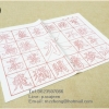 กระดาษฝึกเขียนพู่กันจีน อักษรจีนพื้นฐาน