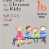Easy Steps to Chinese for Kids(1b):Workbook