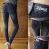 กางเกงยีนส์เข้ารูสีดำ ลงตัวสุดๆสำหรับให้สาวๆ ได้หากางเกงยีนส์ตัวเก่งเข้ารูปสวยๆ ใส่ลุยได้ทุกที่