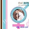 การ์ดแต่งงานรูปภาพ HDD-235
