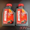 Motul H-Tech 10W40 100% Synthetic