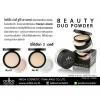 Odbo Beauty Duo Powder OD626 แป้งอัดแข็งและแป้งฝุ่น
